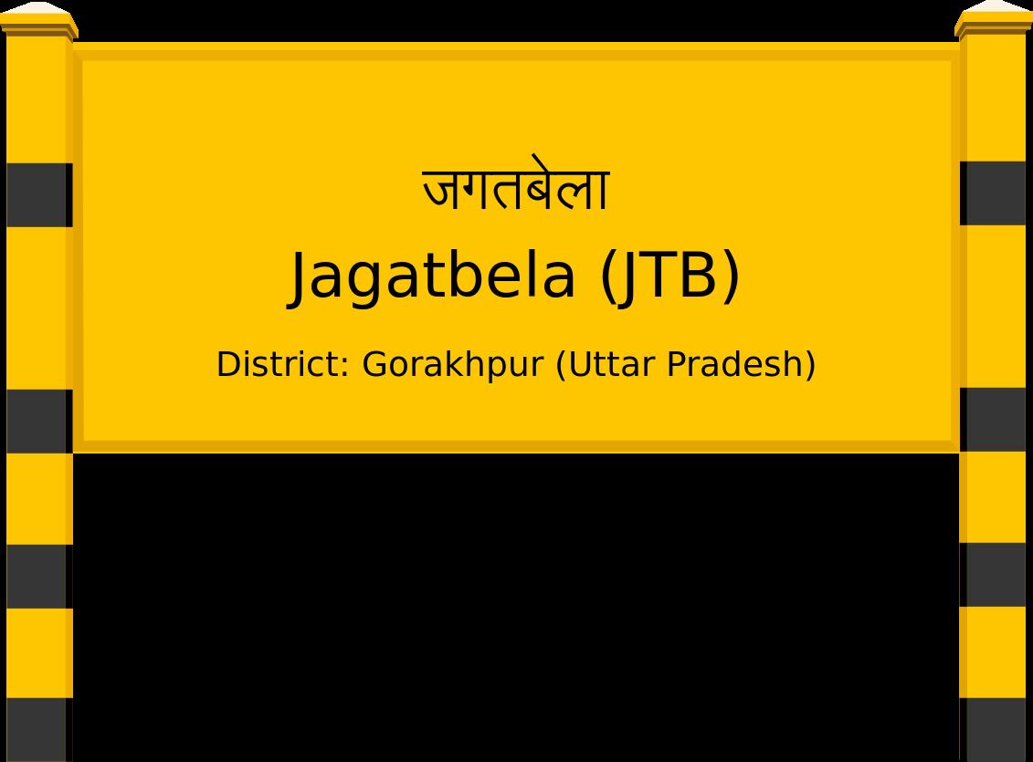 Jagatbela (JTB) Railway Station