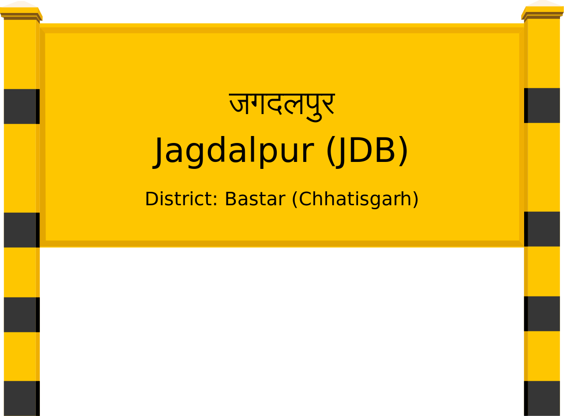 Jagdalpur (JDB) Railway Station