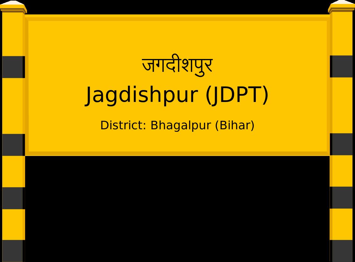 Jagdishpur (JDPT) Railway Station