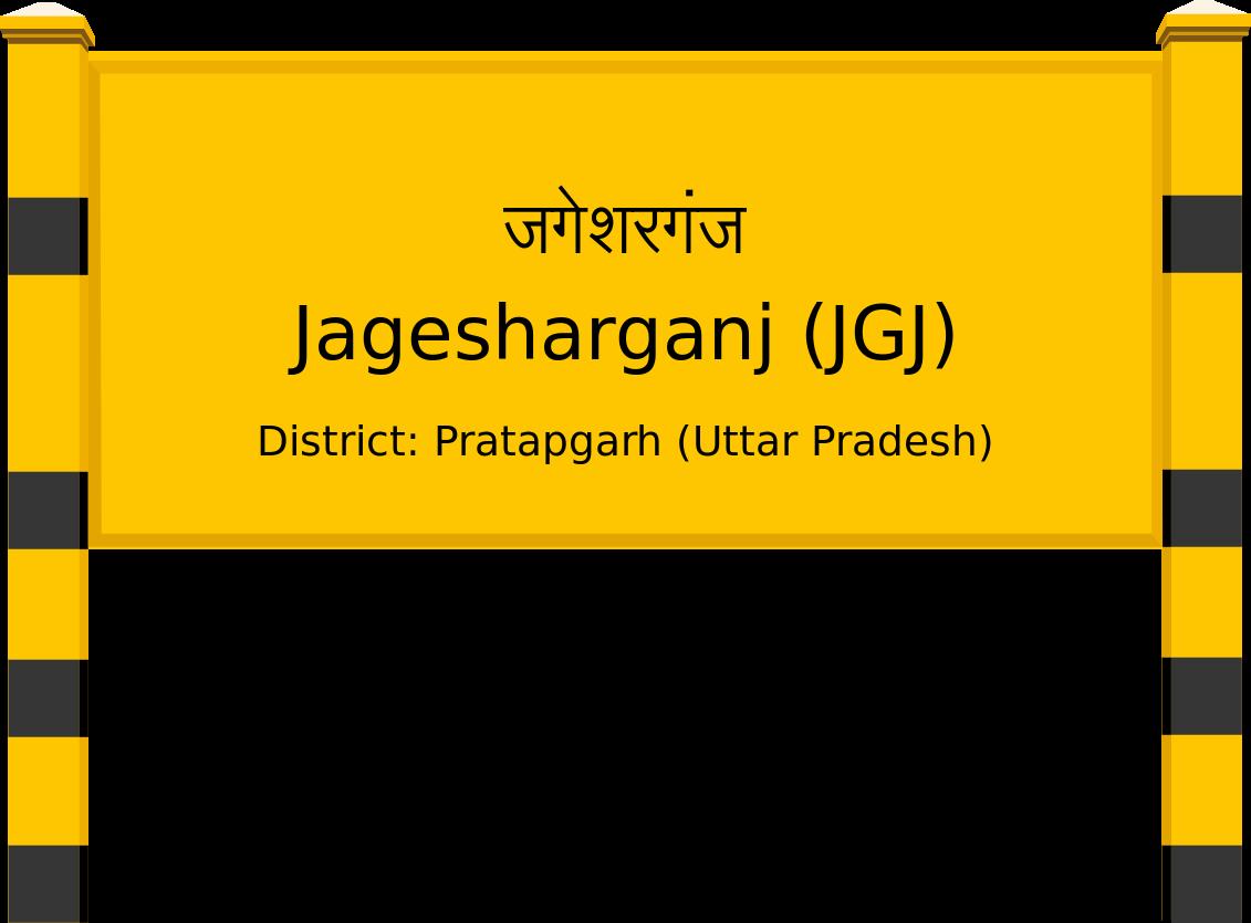 Jagesharganj (JGJ) Railway Station