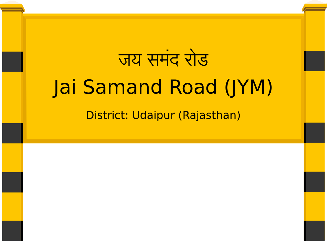 Jai Samand Road (JYM) Railway Station