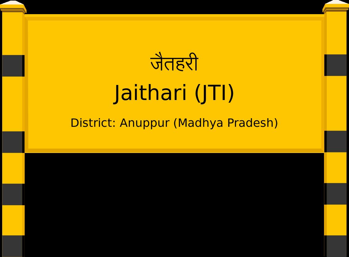 Jaithari (JTI) Railway Station