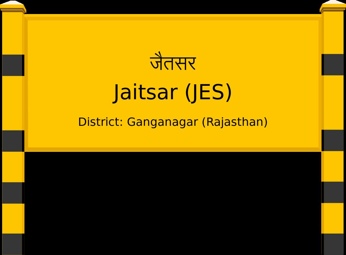 Jaitsar (JES) Railway Station
