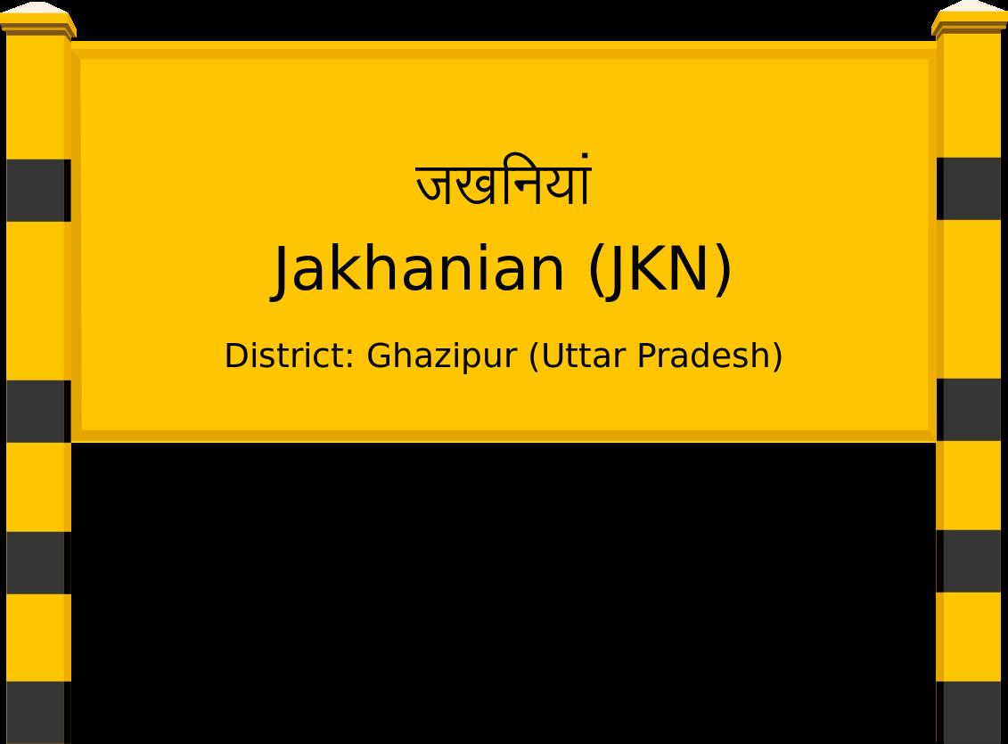 Jakhanian (JKN) Railway Station