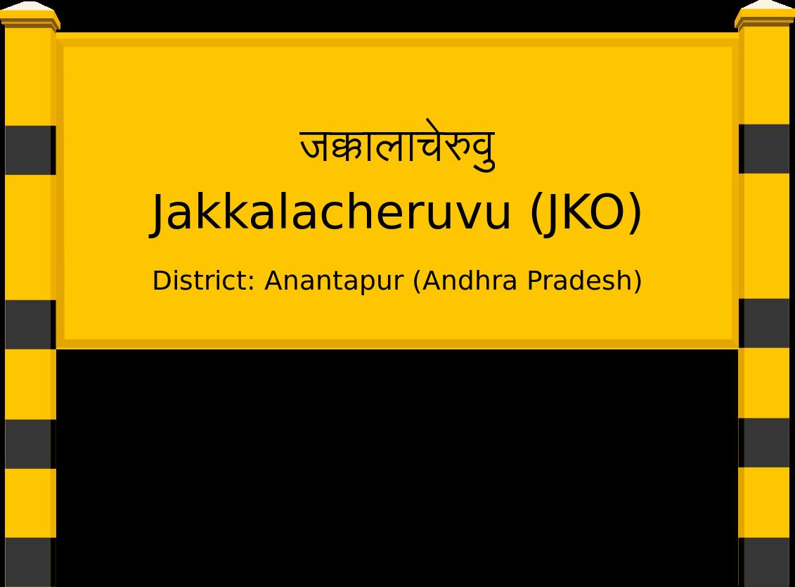 Jakkalacheruvu (JKO) Railway Station