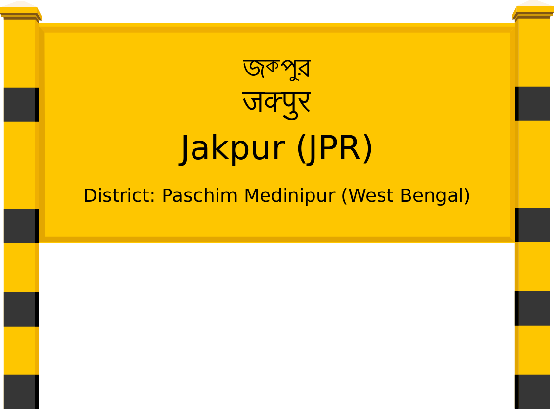 Jakpur (JPR) Railway Station
