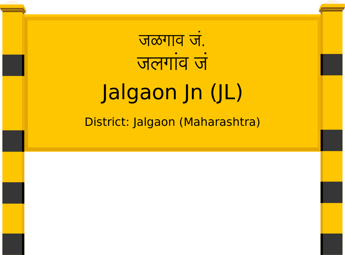 Jalgaon Jn (JL) Railway Station