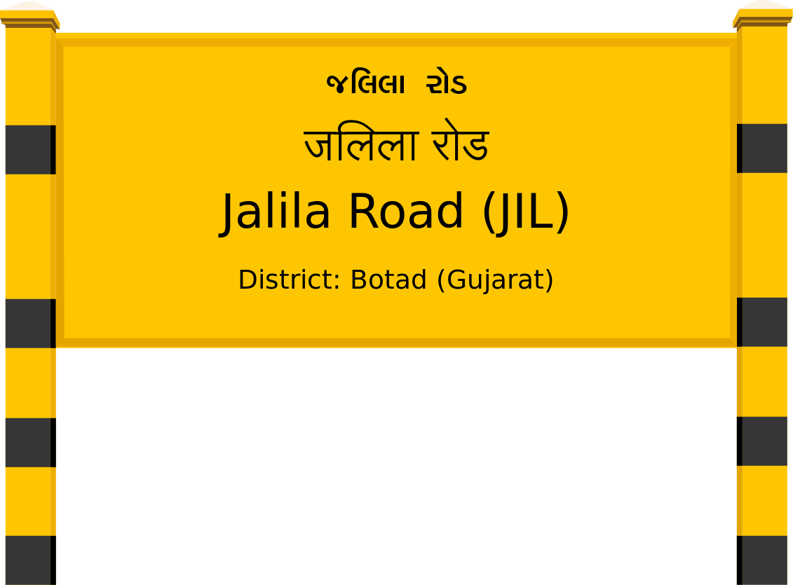 Jalila Road (JIL) Railway Station