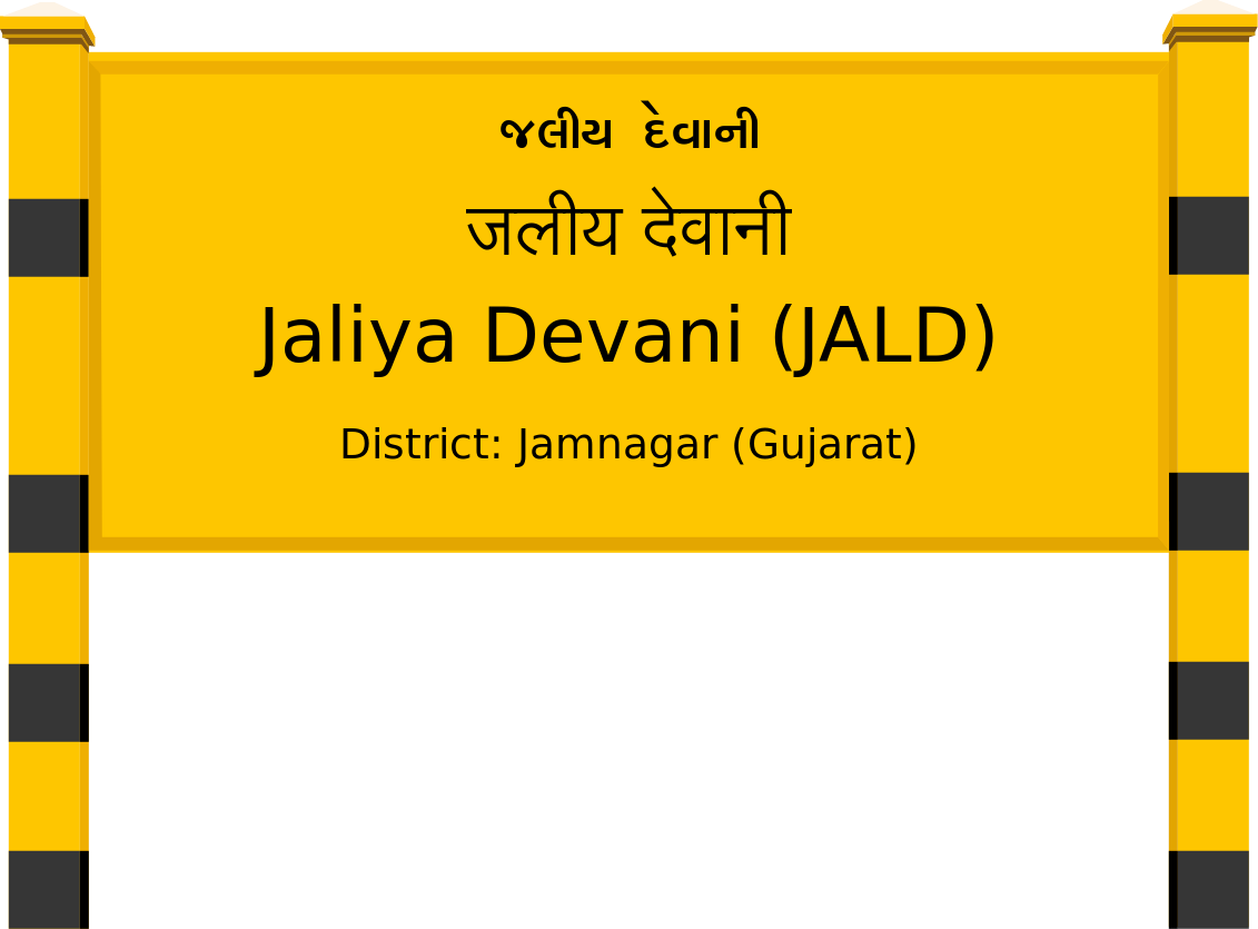 Jaliya Devani (JALD) Railway Station