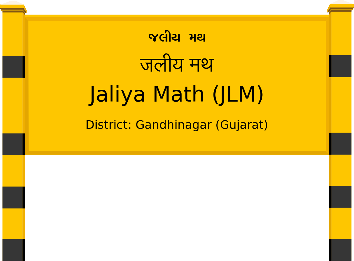 Jaliya Math (JLM) Railway Station
