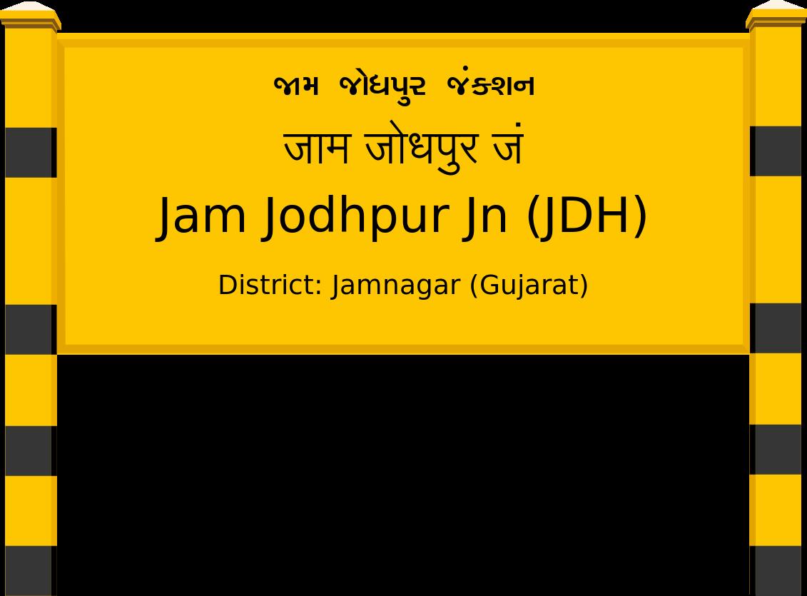 Jam Jodhpur Jn (JDH) Railway Station