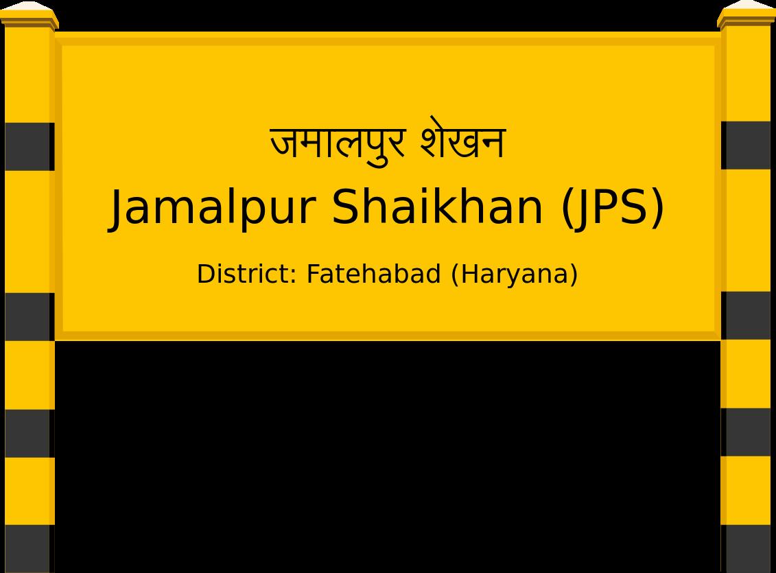 Jamalpur Shaikhan (JPS) Railway Station