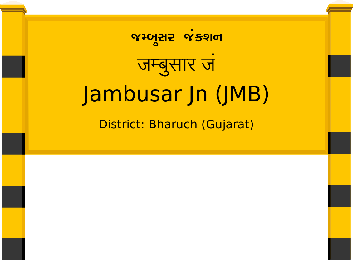 Jambusar Jn (JMB) Railway Station
