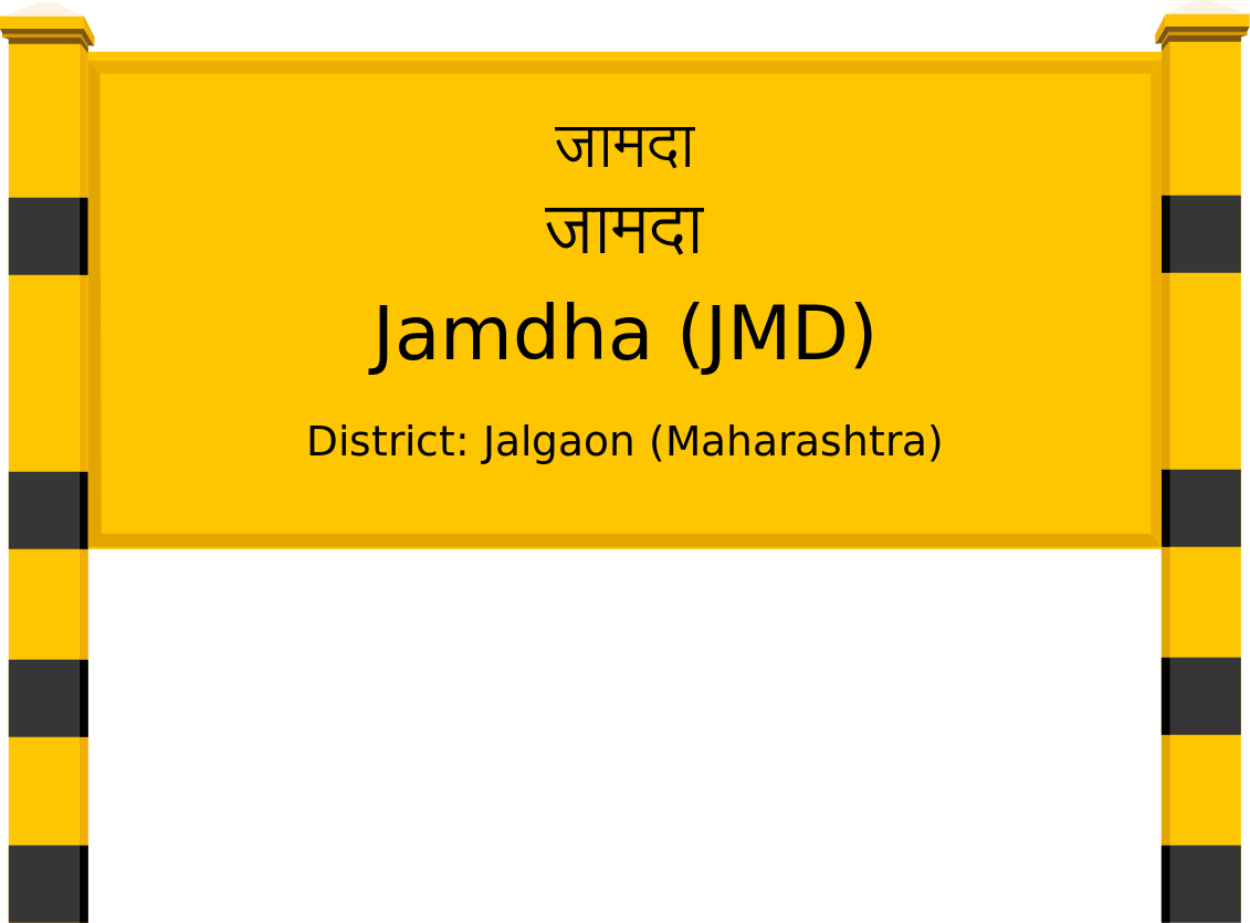Jamdha (JMD) Railway Station