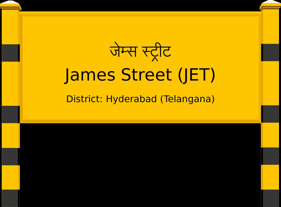 James Street (JET) Railway Station