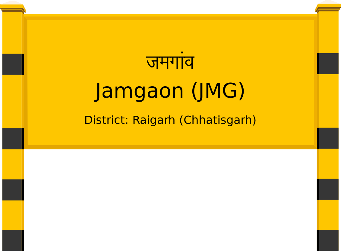 Jamgaon (JMG) Railway Station