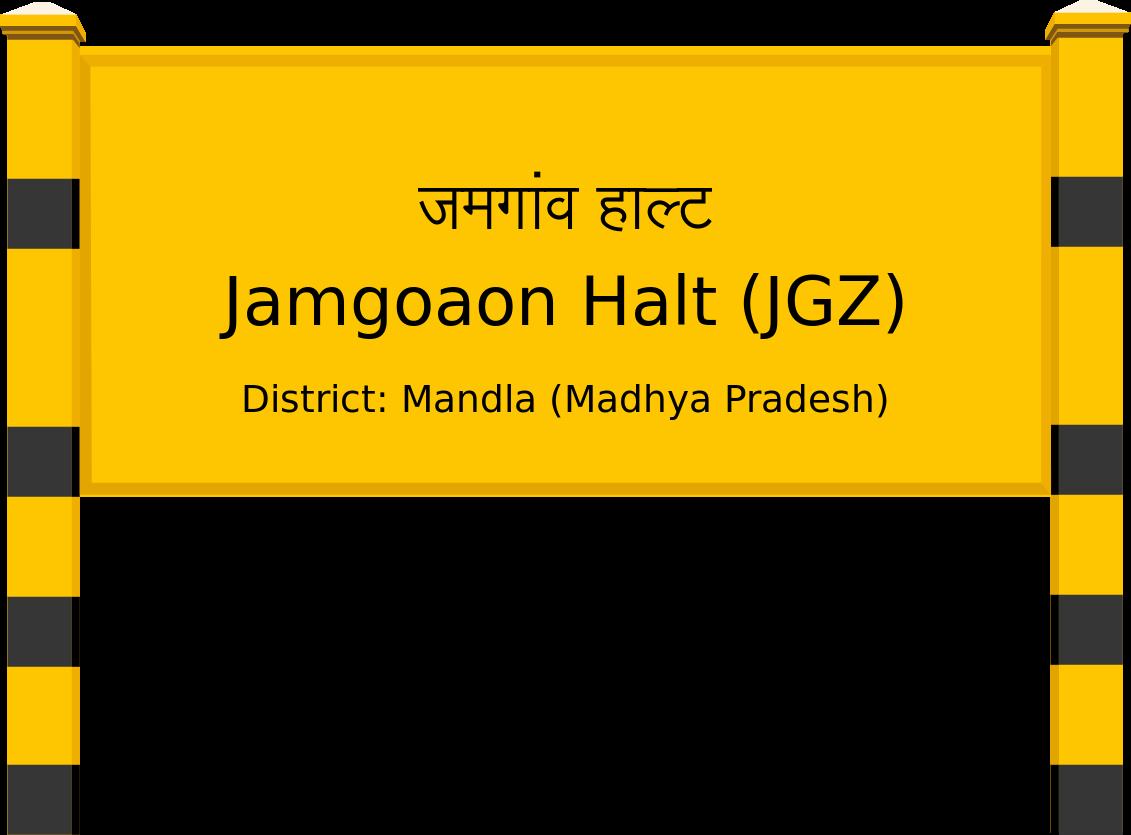 Jamgoaon Halt (JGZ) Railway Station