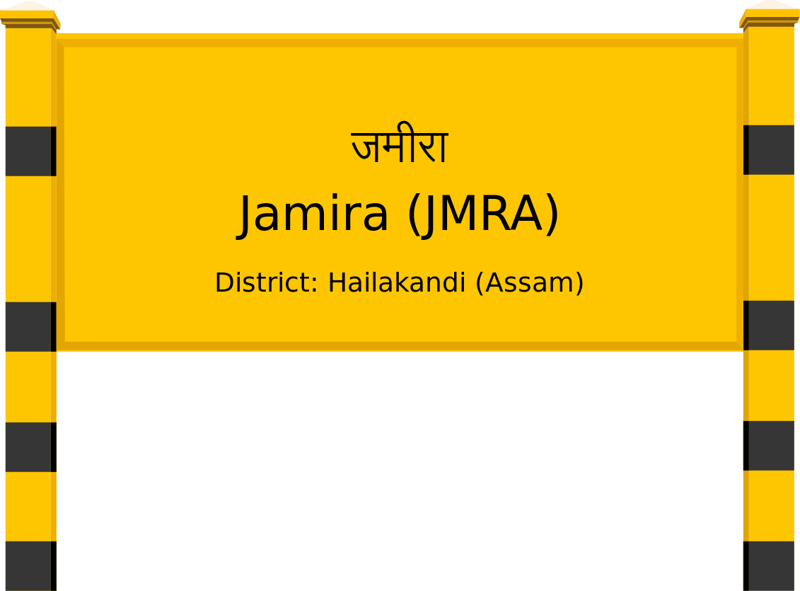 Jamira (JMRA) Railway Station