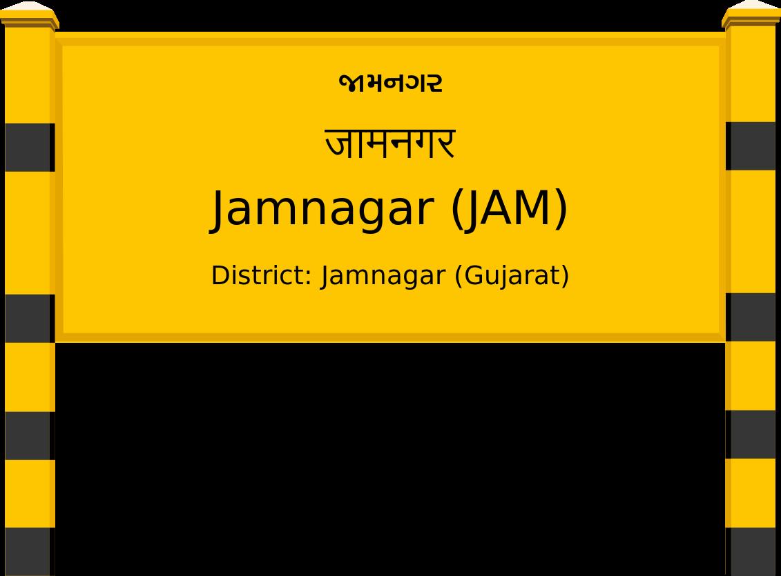 Jamnagar (JAM) Railway Station