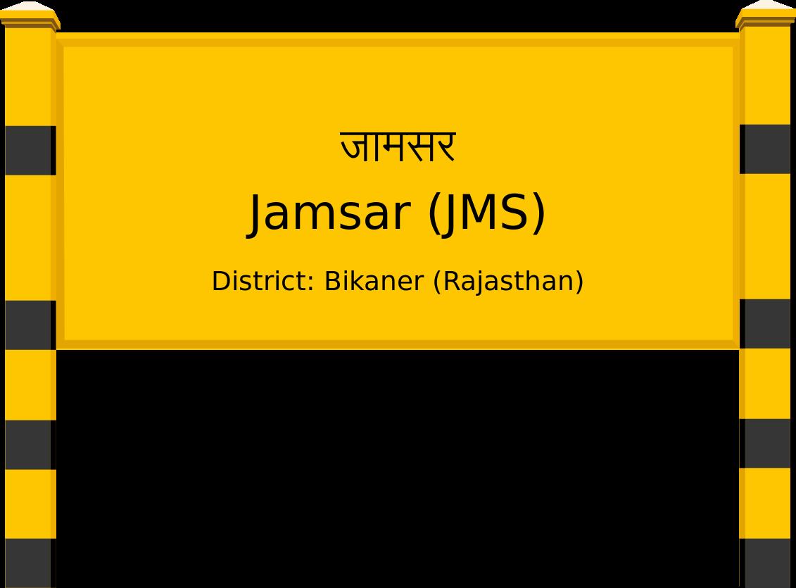 Jamsar (JMS) Railway Station