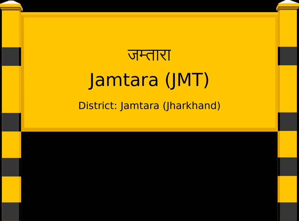 Jamtara (JMT) Railway Station