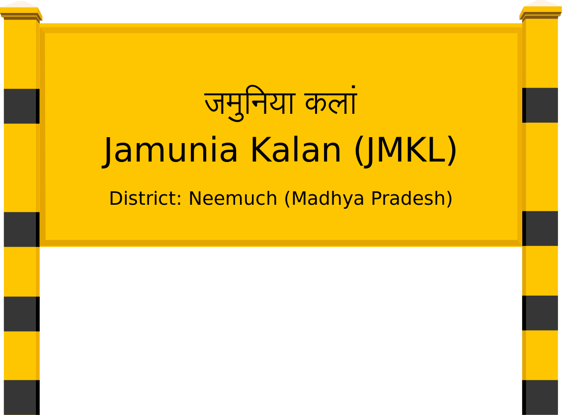 Jamunia Kalan (JMKL) Railway Station