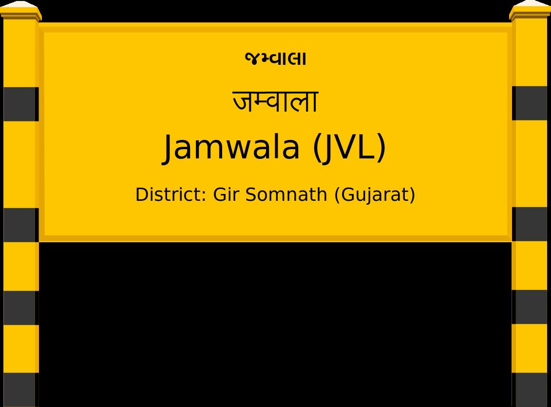 Jamwala (JVL) Railway Station