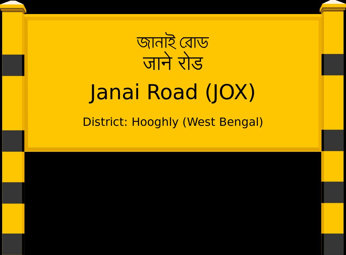 Janai Road (JOX) Railway Station