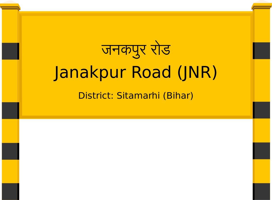 Janakpur Road (JNR) Railway Station