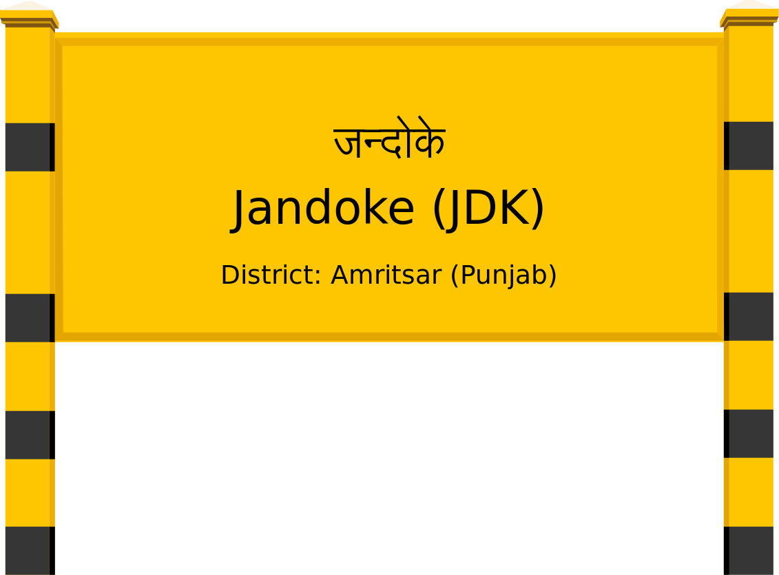 Jandoke (JDK) Railway Station
