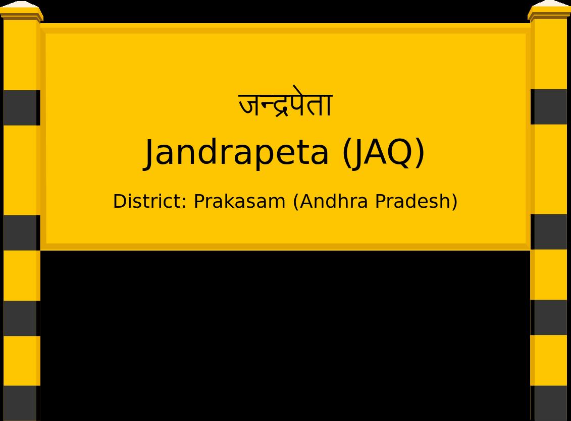 Jandrapeta (JAQ) Railway Station