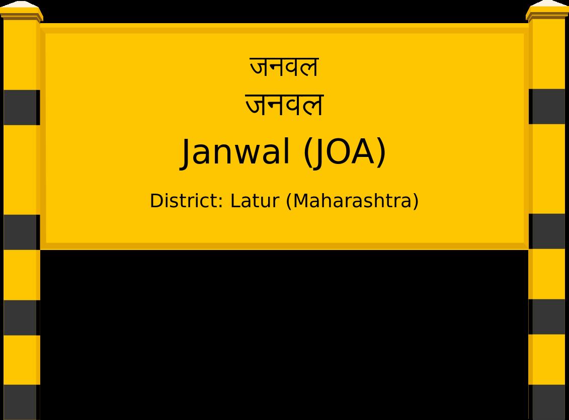 Janwal (JOA) Railway Station