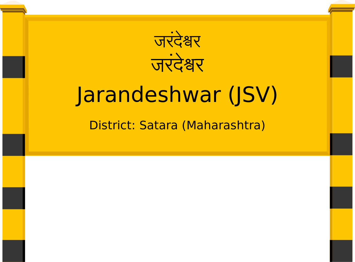 Jarandeshwar (JSV) Railway Station