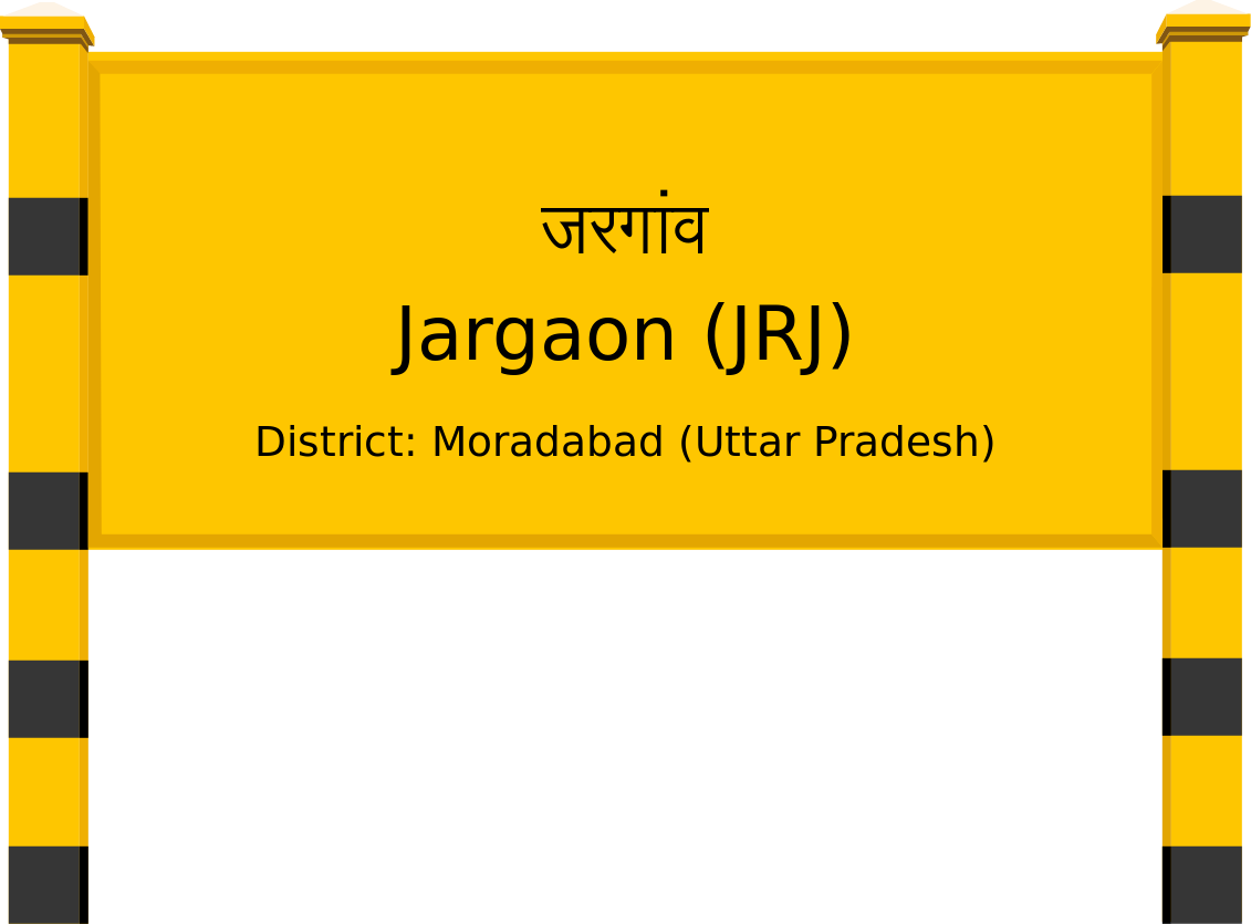 Jargaon (JRJ) Railway Station