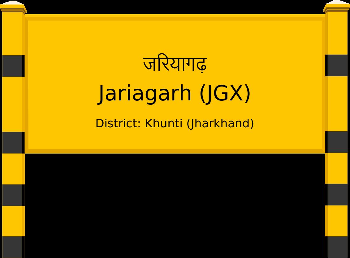 Jariagarh (JGX) Railway Station