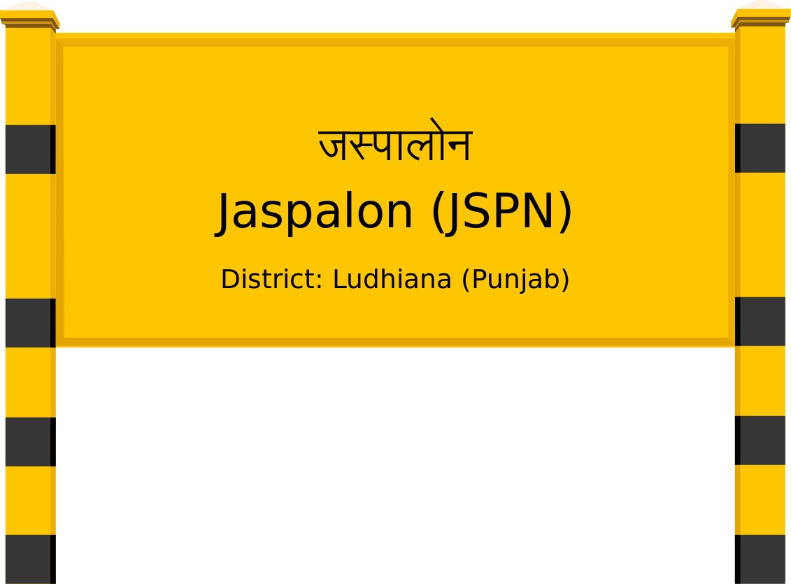 Jaspalon (JSPN) Railway Station