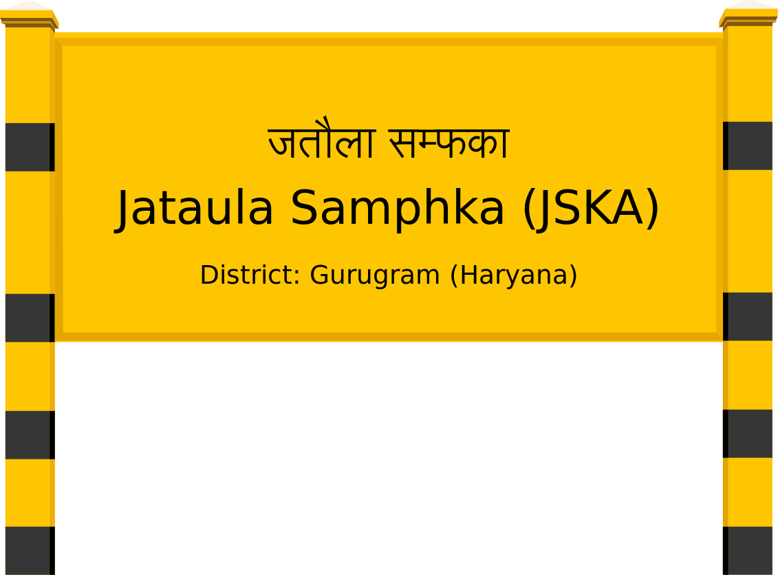 Jataula Samphka (JSKA) Railway Station