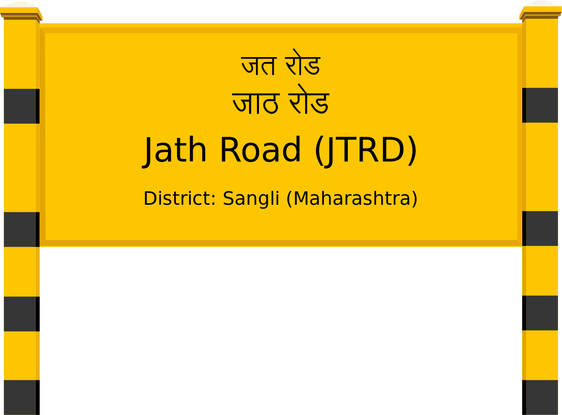 Jath Road (JTRD) Railway Station