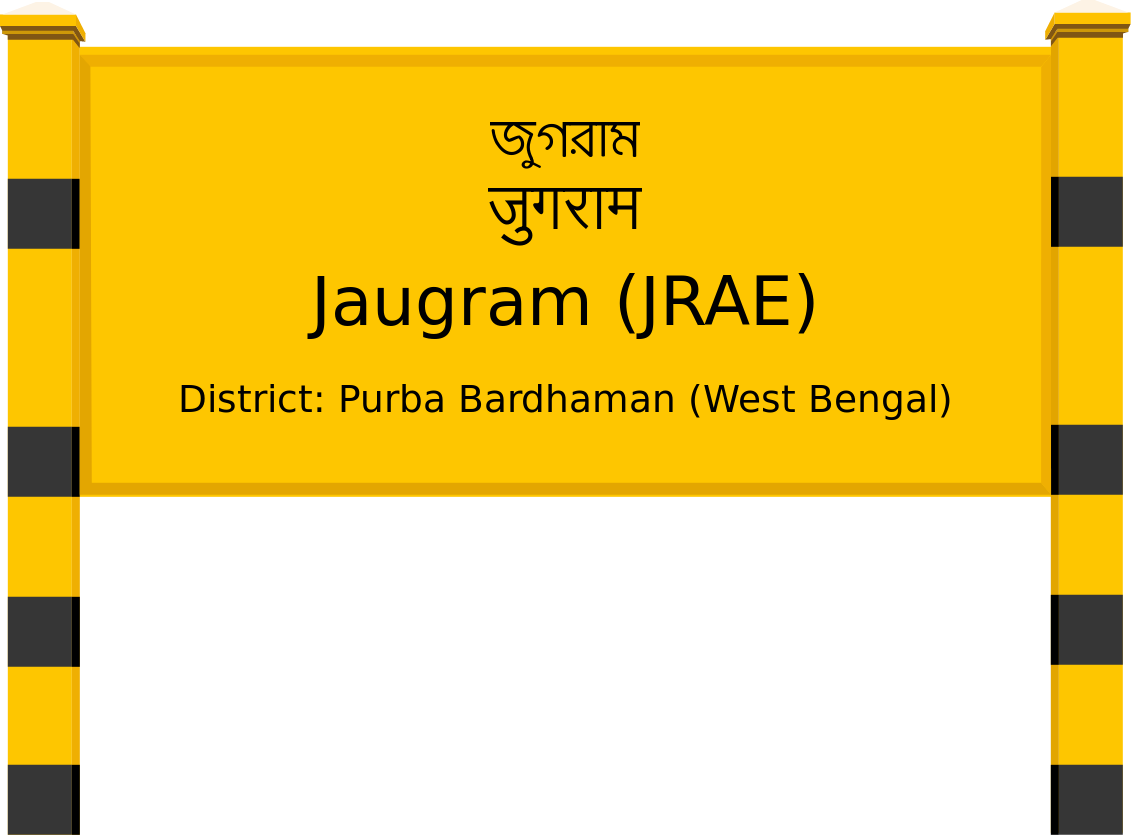 Jaugram (JRAE) Railway Station