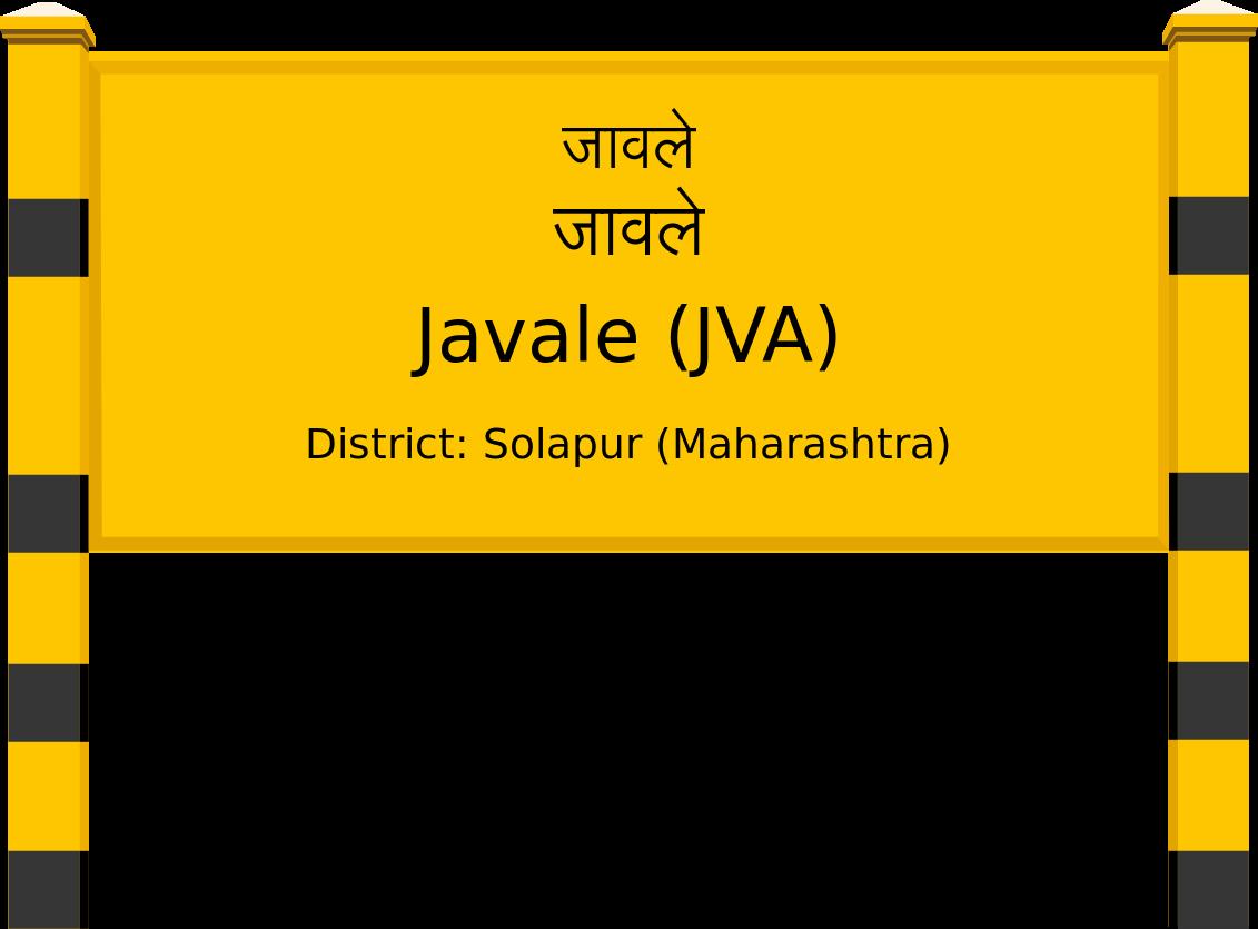 Javale (JVA) Railway Station