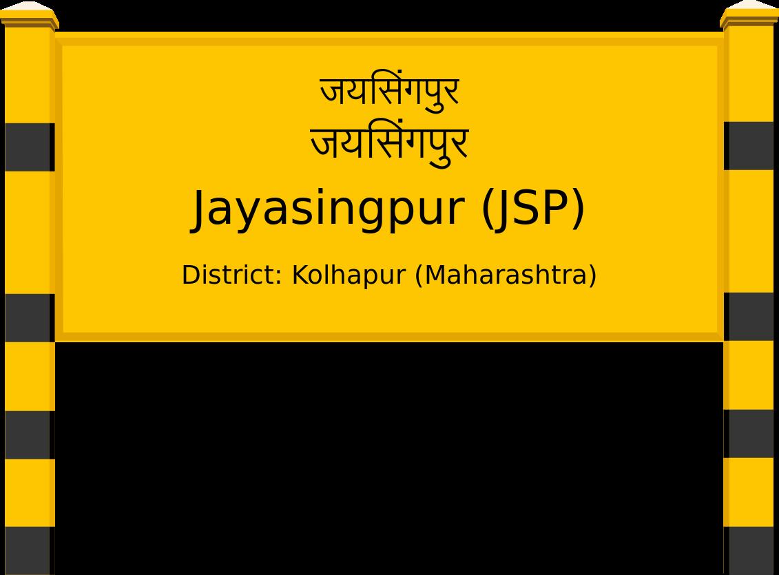 Jayasingpur (JSP) Railway Station