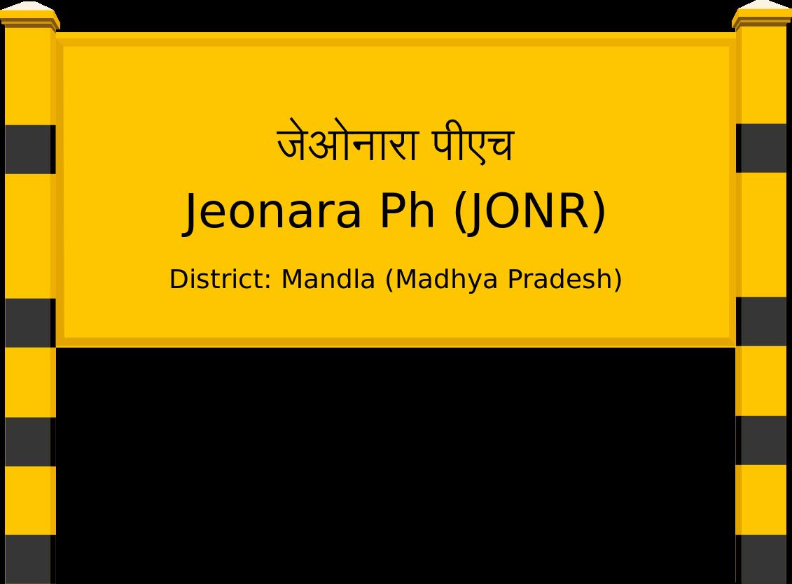 Jeonara Ph (JONR) Railway Station