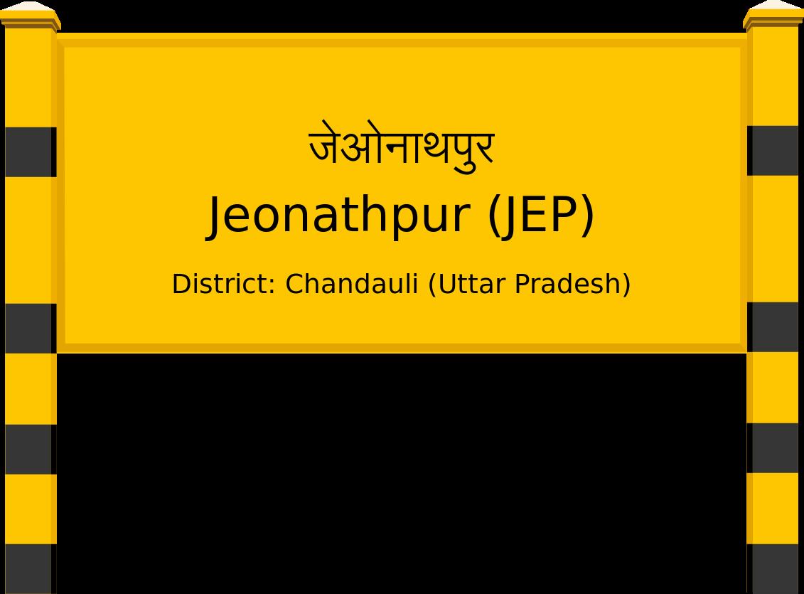 Jeonathpur (JEP) Railway Station