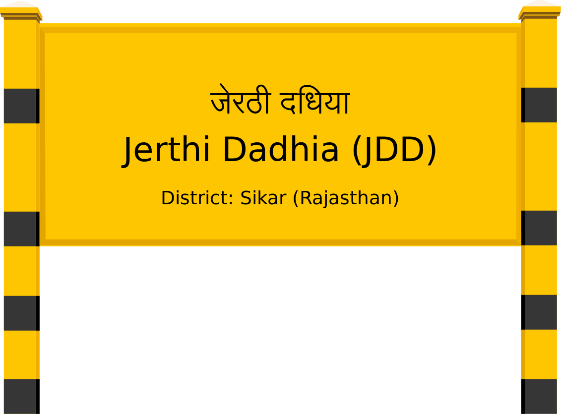 Jerthi Dadhia (JDD) Railway Station