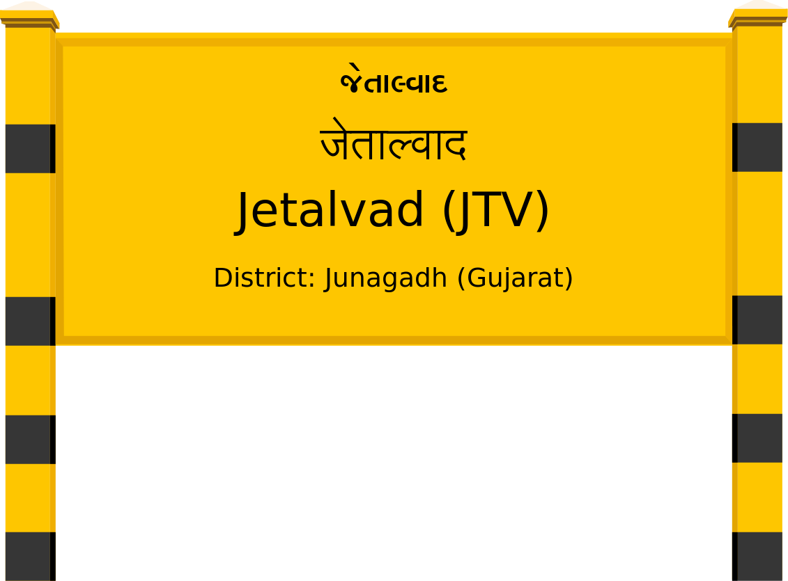 Jetalvad (JTV) Railway Station