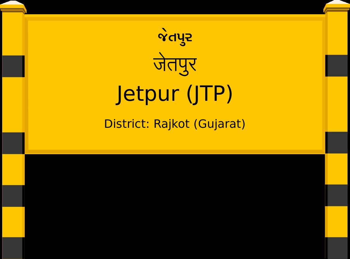 Jetpur (JTP) Railway Station