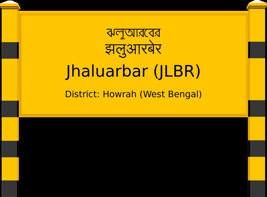 Jhaluarbar (JLBR) Railway Station