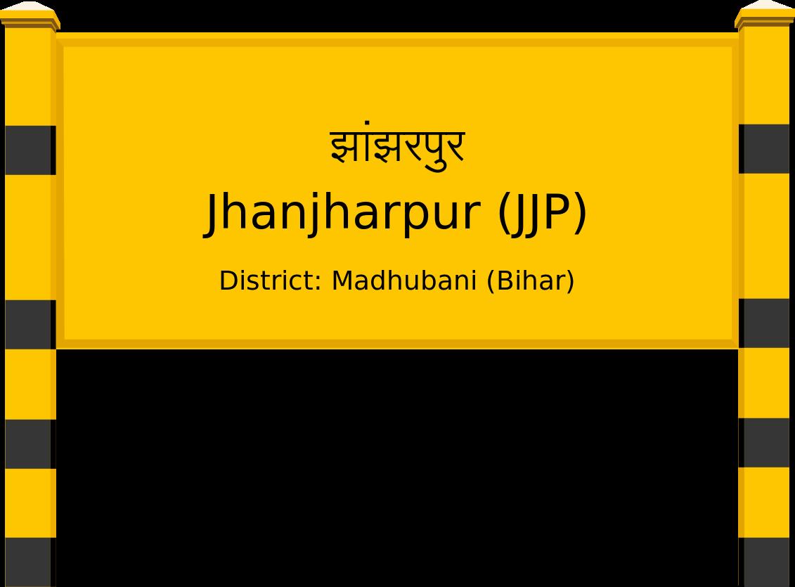 Jhanjharpur (JJP) Railway Station