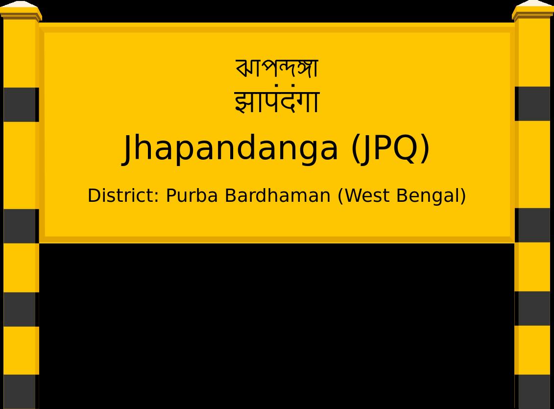 Jhapandanga (JPQ) Railway Station