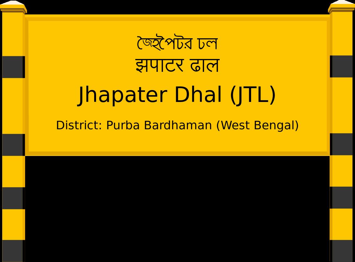 Jhapater Dhal (JTL) Railway Station